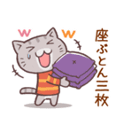 秋猫・詰め合わせ(個別スタンプ:30)