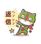 秋猫・詰め合わせ(個別スタンプ:31)