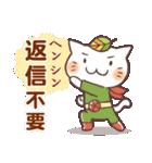 秋猫・詰め合わせ(個別スタンプ:32)