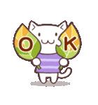 秋猫・詰め合わせ(個別スタンプ:33)