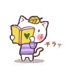 秋猫・詰め合わせ(個別スタンプ:36)