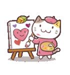 秋猫・詰め合わせ(個別スタンプ:38)