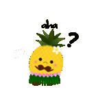 パインちゃん ハワイへ行く!(個別スタンプ:16)