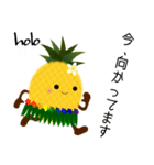 パインちゃん ハワイへ行く!(個別スタンプ:18)