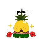 パインちゃん ハワイへ行く!(個別スタンプ:20)