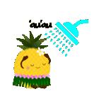 パインちゃん ハワイへ行く!(個別スタンプ:31)
