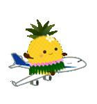パインちゃん ハワイへ行く!(個別スタンプ:33)