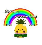 パインちゃん ハワイへ行く!(個別スタンプ:39)
