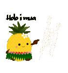 パインちゃん ハワイへ行く!(個別スタンプ:40)