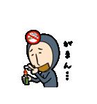 禁煙はじめました(個別スタンプ:5)