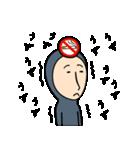 禁煙はじめました(個別スタンプ:9)