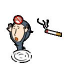 禁煙はじめました(個別スタンプ:23)