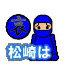 松崎さん専用スタンプ(個別スタンプ:15)