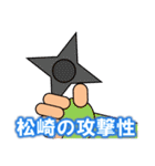 松崎さん専用スタンプ(個別スタンプ:32)