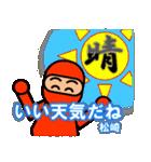 松崎さん専用スタンプ(個別スタンプ:37)
