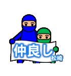 松崎さん専用スタンプ(個別スタンプ:40)