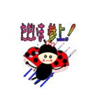 てんとう虫のララちゃんとお友達(個別スタンプ:01)