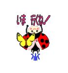 てんとう虫のララちゃんとお友達(個別スタンプ:02)