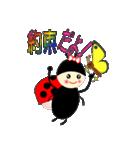 てんとう虫のララちゃんとお友達(個別スタンプ:04)