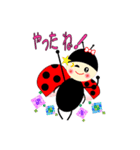 てんとう虫のララちゃんとお友達(個別スタンプ:05)