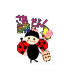 てんとう虫のララちゃんとお友達(個別スタンプ:08)
