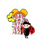 てんとう虫のララちゃんとお友達(個別スタンプ:18)