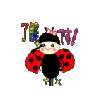 てんとう虫のララちゃんとお友達(個別スタンプ:19)