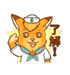 キツネちゃん★キャラメルとスフレ(個別スタンプ:08)