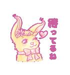 キツネちゃん★キャラメルとスフレ(個別スタンプ:20)
