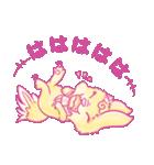 キツネちゃん★キャラメルとスフレ(個別スタンプ:25)