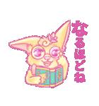 キツネちゃん★キャラメルとスフレ(個別スタンプ:28)