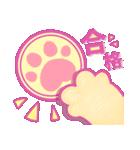 キツネちゃん★キャラメルとスフレ(個別スタンプ:31)