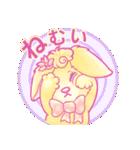 キツネちゃん★キャラメルとスフレ(個別スタンプ:32)