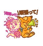 キツネちゃん★キャラメルとスフレ(個別スタンプ:37)