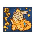 キツネちゃん★キャラメルとスフレ(個別スタンプ:40)