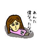 【嫁】が使えるスタンプ(個別スタンプ:15)
