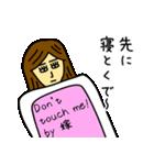 【嫁】が使えるスタンプ(個別スタンプ:37)