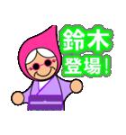 鈴木さんのスタンプ(専用スタンプ)(個別スタンプ:5)