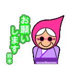 鈴木さんのスタンプ(専用スタンプ)(個別スタンプ:7)