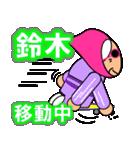 鈴木さんのスタンプ(専用スタンプ)(個別スタンプ:18)