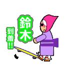 鈴木さんのスタンプ(専用スタンプ)(個別スタンプ:19)