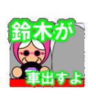 鈴木さんのスタンプ(専用スタンプ)(個別スタンプ:22)