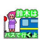 鈴木さんのスタンプ(専用スタンプ)(個別スタンプ:23)