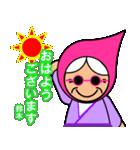 鈴木さんのスタンプ(専用スタンプ)(個別スタンプ:25)
