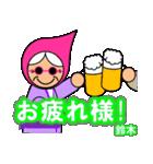 鈴木さんのスタンプ(専用スタンプ)(個別スタンプ:30)