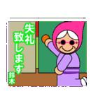 鈴木さんのスタンプ(専用スタンプ)(個別スタンプ:37)