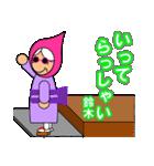 鈴木さんのスタンプ(専用スタンプ)(個別スタンプ:39)
