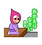 鈴木さんのスタンプ(専用スタンプ)(個別スタンプ:40)