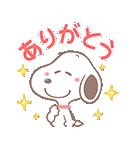 ゆるカワ♪スヌーピー ポップアップ(個別スタンプ:02)