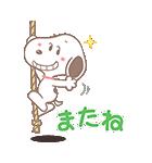 ゆるカワ♪スヌーピー ポップアップ(個別スタンプ:03)